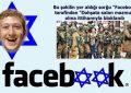 """""""Facebook"""" Qüdslə bağlı sorğunu blokladı"""
