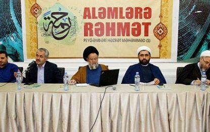 Ayətullah Məkarim Şirazinin müşaviri Tbilisidəki tədbirə qatılıb – FOTO