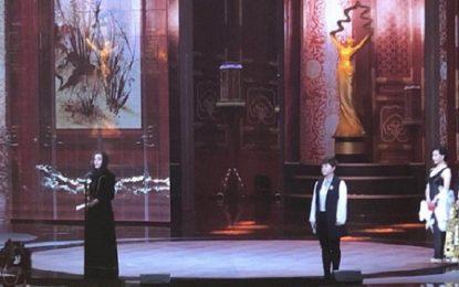 """Müsəlman qadın Pekin Film Festivalında """"kamil qadın"""" rolunun ən yaxşı aktrisası seçildi"""