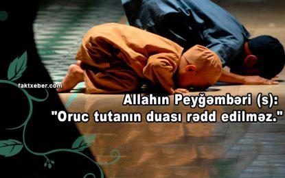Ramazan ayının 10-cu gününün duası – AUDİO
