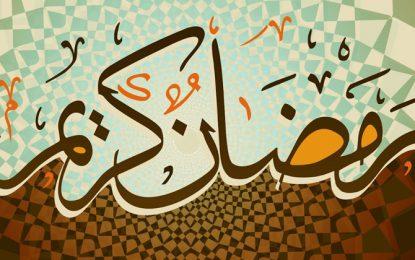 2018-ci il Mübarək Ramazan ayı ilə bağlı təqvim və dualar