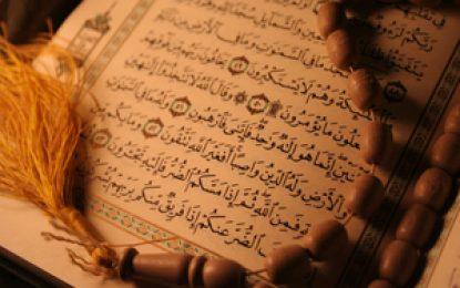 Quru Kərimin 1- ci hissə