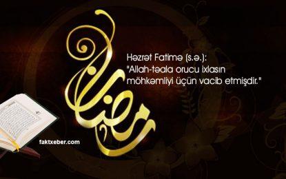 Ramazan ayının 4-cü gününün duası – AUDİO