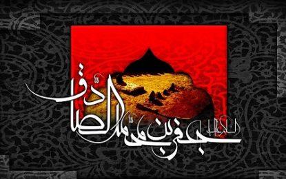 İmam Cəfər Sadiq(ə)-ın şəhadətinin ildönümü günü münasibətilə başsağlığı veririk