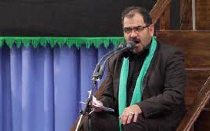 Seyid  mehamad Amili 2018