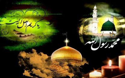 Bu gün İslam Peyğəmbərinin(s.ə.s) vəfatı və İmam Həsən(ə)-ın şəhadətinin ildönümü günüdür