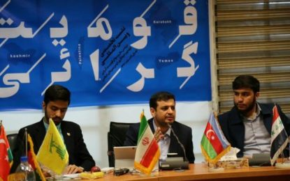 Qarabağ, İslami Dinlər Universitetində keçirilən konfransın əsas mövzusu olmuşdur-Foto