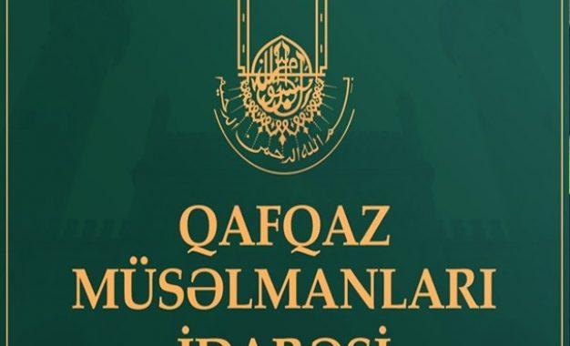 QMİ-nin Rusiyada nümayəndəliyi rəsmi qeydiyyata alınıb