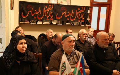 Azərbaycan İslam Partiyası Məhərrəm ayı ilə bağlı əzadarlıq məclisi keçirib – Foto + Video