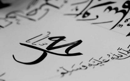Məhəmməd peyğəmbər (s) və İmam Sadiqin (ə) mövlud günüdür