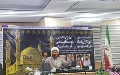 """""""Nardaran İslami Müqavimət Simvolu"""" beynəlxalq konfrans keçirildi"""