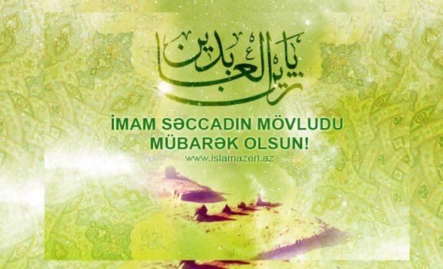 Bu gün 4-cü imam, Həzrəti Səccadın (ə) mövlud günüdür