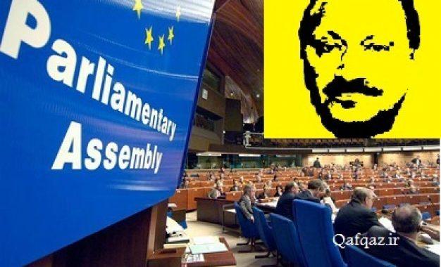 AŞPA həmməruzəçiləri: Azərbaycan dövləti koronadan siyasi müxalifətə qarşı sui-istifadə edir