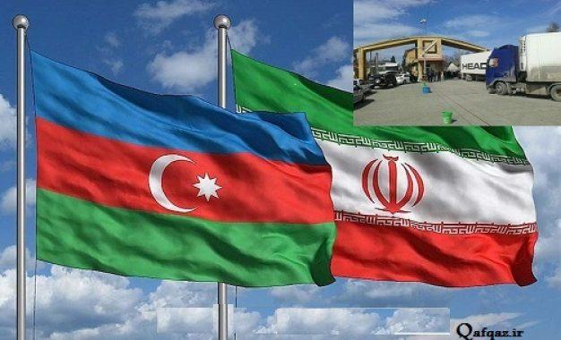 İran və Azərbaycan arasında ticarət dövriyyəsi azalıb