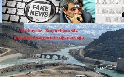 Media qalmaqalı və Azərbaycan Respublikasında anti-İran ünsürlərinin uğursuzluğu