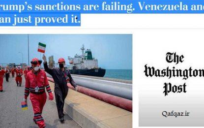 Washingtonpost: Trampın sanksiyaları uğursuzdur; İran və Venesuela bunu isbat etdi…