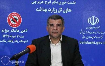 İran Səhiyyə Nazirliyi koronavirusa görə yeni kampaniyaya start verdi
