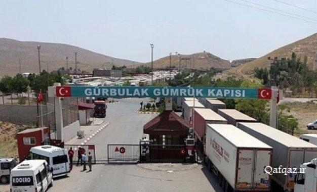 İran və Türkiyə arasında quru yolla ticarət əlaqəsi yenidən başladı