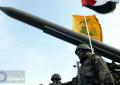 """""""Hizbullah""""dan İsrailə """"raketlə vurarıq"""" cavabı"""