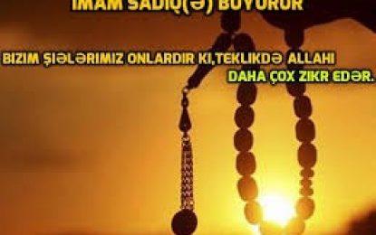 İmam Sadiq (ə) kimdir?