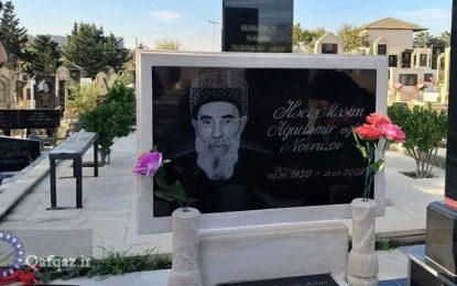 Hacı Məsim Novruzovun vəfatından 1 il keçdi – VİDEO