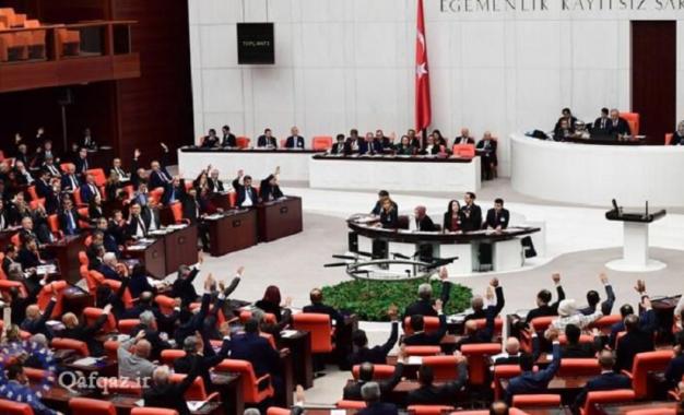 """Türkiyə parlamenti """"Netflix""""i qadağan edib"""