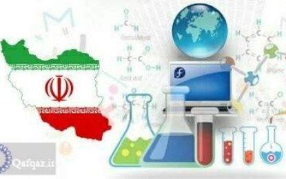İranın dünya üzrə elmi reytinqi yüksəlib