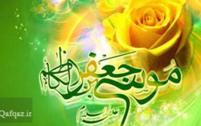 İmam Kazimin (ə) həyatına qısa bir baxış