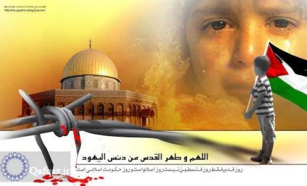 14 avqust İslam Müqaviməti Günü münasibətilə/video
