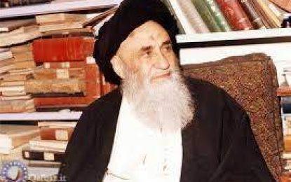 Ayətullah əl-üzma Mərəşi Nəcəfidən