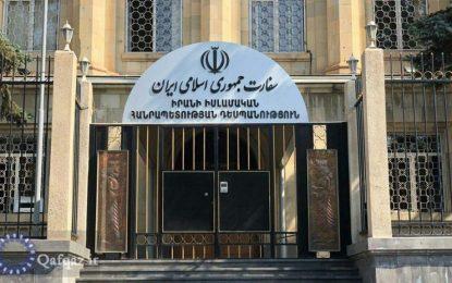 İranın Bakıdakı səfirliyi azərbaycanlı deputatın həqiqəti əks etdirməyən açıqlamasına münasibət bildirib
