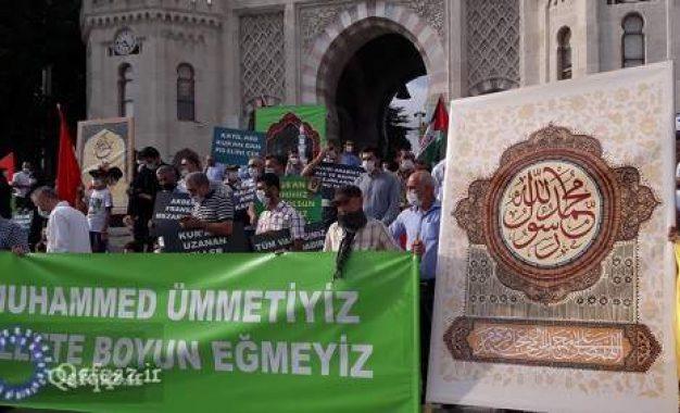 İstanbulda Fransa jurnalının Peyğəmbərə (s) hörmətsizliyinə qarşı etiraz aksiyası keçirildi-Foto