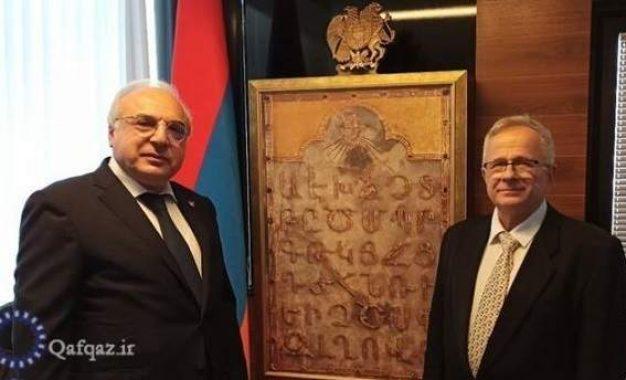 İşğalçı Ermənistan rejimi işğal edilmiş Fələstində səfirliyini açdı