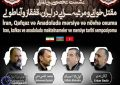 İran, Qafqaz və Anadoluda məqtəl və mərsiyyə oxuma beynəlxalq konfransı keçiriləcək