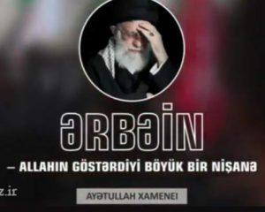 Ərbəin – Allahın göstərdiyi böyük bir nişanə | Ayətullah Xamenei (VİDEO)