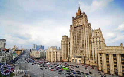 Rusiya XİN: Ermənistan qoşunlarının Ağdam, Kəlbəcər və Laçından çıxarılması davam edir