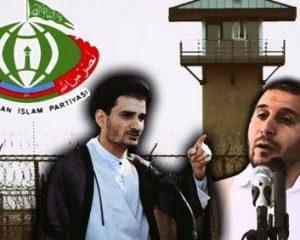 حزب اسلام جمهوری آذربایجان با انتشار بیانیه ای صدور احکام سنگین علیه تعدادی از فعالان شیعی در این کشور را محکوم کرد