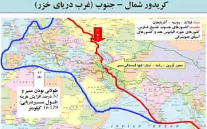 نماینده تجاری روسیه در هند:مسکو و دهلی نو آماده کمک به ایران برای توسعه مسیر شمال – جنوب هستند