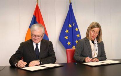 امضا سند اولویت های همکاری دوجانبه میان اتحادیه اروپا و ارمنستان