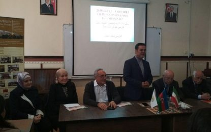 ششمین المپیاد زبان فارسی در باکو برگزار شد