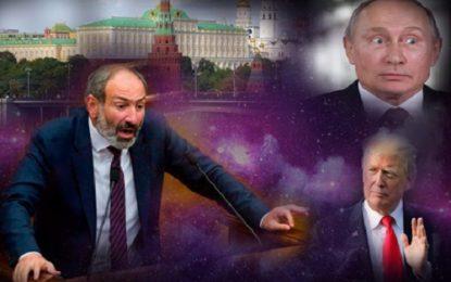 ینی مساوات:دولت جدید ارمنستان رفتار دوگانه در روابط با غرب و روسیه دارد