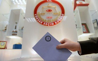 نامزدهای نهایی احزاب برای انتخابات مجلس ترکیه معرفی شدند