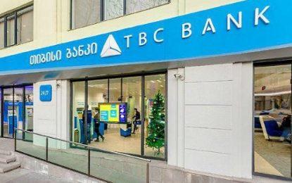"""بانک """"تی بی سی"""" گرجستان برای ایرانیان بخشنامه جدید صادر کرد"""
