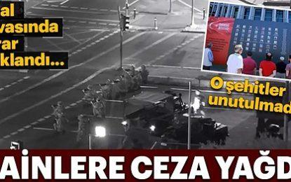 ۴۱ نفر از متهمان کودتای نافرجام ترکیه به حبس ابد محکوم شدند