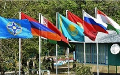 «آلماتی» میزبان نشست شورای وزرای خارجه پیمان امنیت جمعی