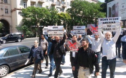 شعار نابود باد اسرائیل از سوی تظاهرکنندگان در باکو/تصاویر