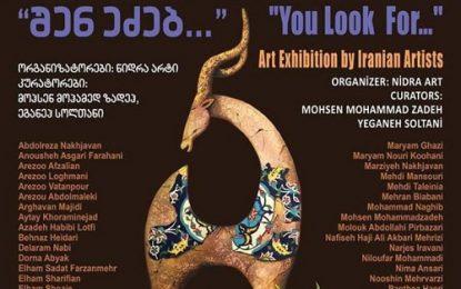 آثار گروهی از نقاشان ایرانی در تفلیس به نمایش درآمد