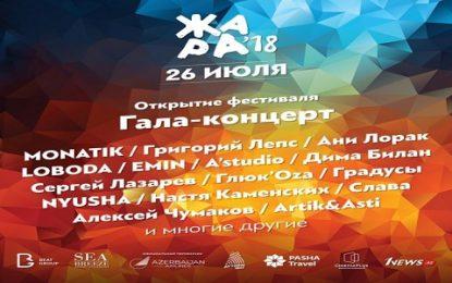 برگزاری جشنواره موسیقی روسی «ژارا» در نارداران ، هیچ کاستی در مقابل یوروویژن ندارد