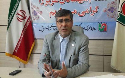 زائران آذریوگرجستانی اربعین حسینی ازبیلهسوار عازم کربلا میشوند