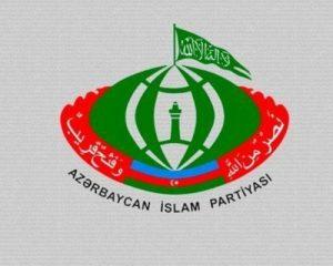 محکومیت کشتار کودکان یمنی از سوی حزب اسلام جمهوری آذربایجان